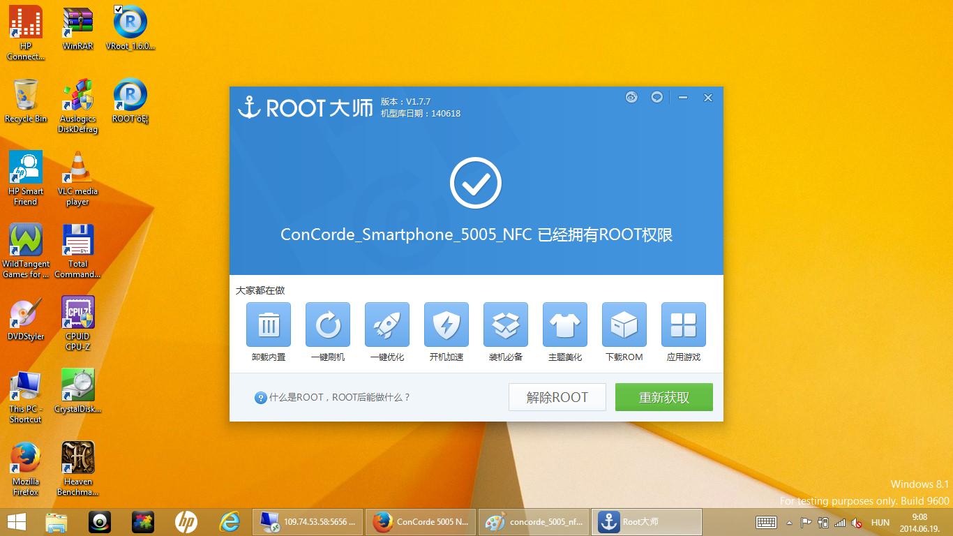 ConCorde 5005 NFC - root