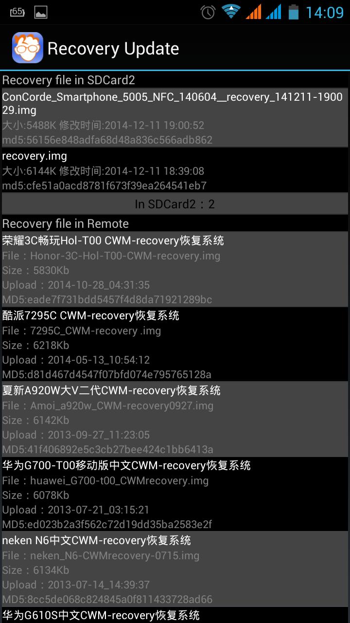 MTKDroidTools - CWM - Backup - Flashtool