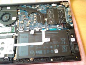 Dell Vostro 5471 laptop TESZT